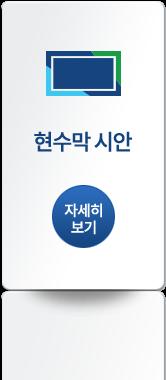 현수막 시안
